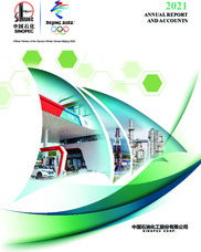 China Petroleum & Chemical Corporation