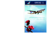 China Southern Airlines Company Limited